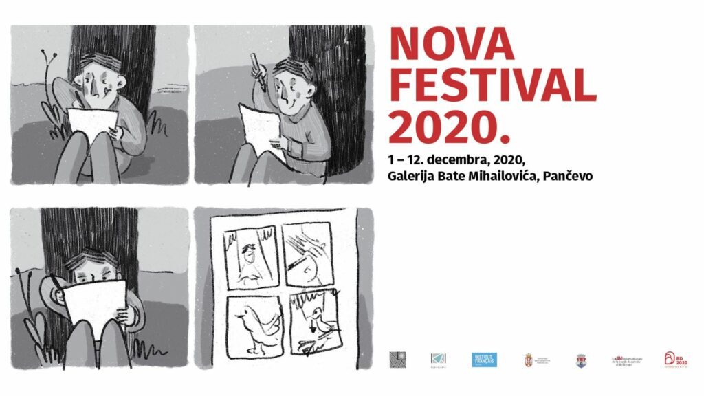 Nova festiva/ Photo: Promo