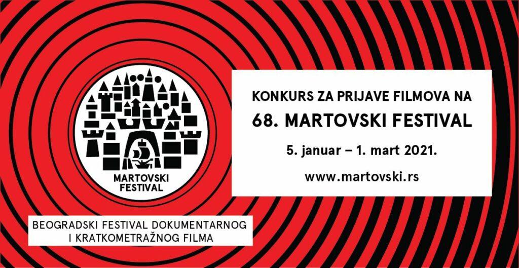 Martovski festival/ Photo: Promo (DOB)