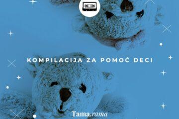 Tamarama mixtape