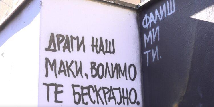 Marinko Madžgalj, mural/ Photo: youtube.com printscreen