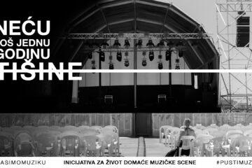 Inicijativa za život domaće muzičke scene/ Photo: Promo