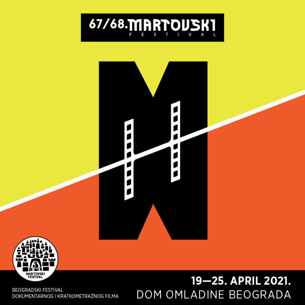 Martovski festival 2021/ Photo: Promo