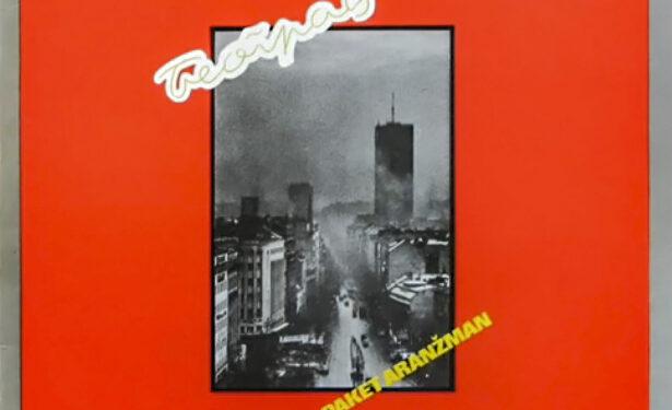 Paket aranžman, cover/ Photo: youtube.com printscreen