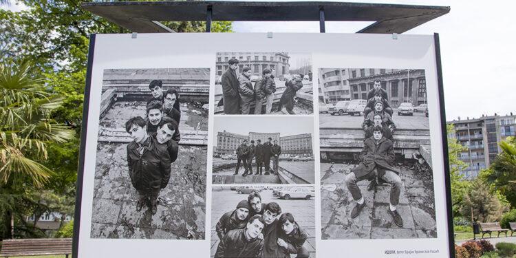 Izložba fotografija Novi talas u Beogradu/ Photo: AleX