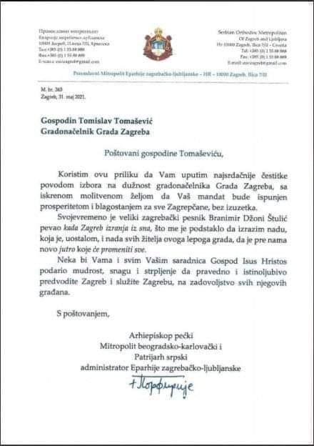 Čestika Patrijarha, printscreen