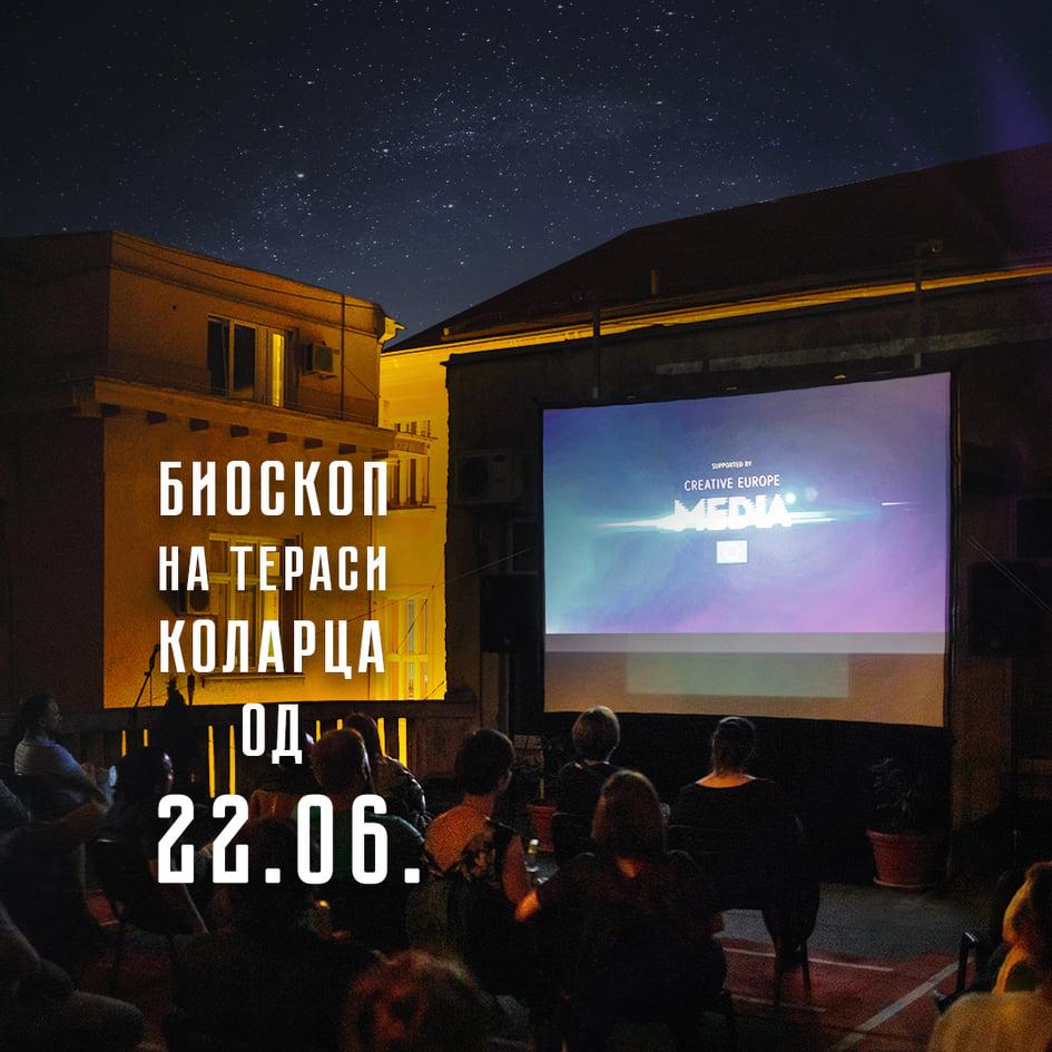 Bioskop na terasi Kolarca/ Photo: Promo
